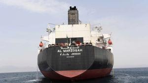 Ett fartyg som ska ha utsatts för iranskt sabotage utanför Förenade Arabemiraten.