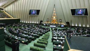 Irans parlament 11 mars 2016