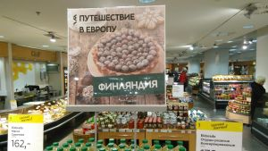 Stockmann i S:t Petersburg