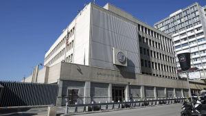 USA:s ambassad i Tel Aviv, fotograferad den 21 januari 2017.