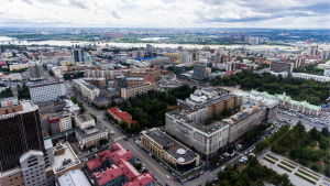 Bild på staden Novosibirsk.