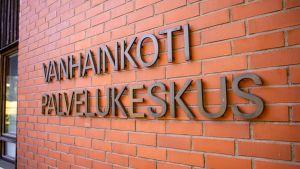 Punatulkun palvelukeskus Mänttä-Vilppulassa.