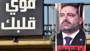 Libanons premiarminister beredd att avga