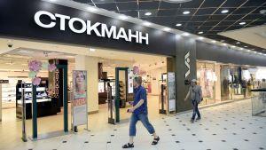 Stockmanns i Jekaterinburg