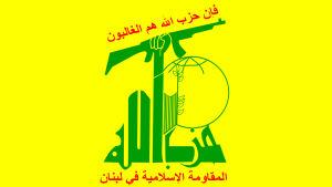 """Texterna på Hizbollahs flagga betyder ungefär """"Guds parti kommer säkert att triumfera"""" och """"Islamiska motståndet i Libanon""""."""
