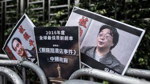Kirjakauppiaat Lee Bo ja Gui Minhai kuvissa Hongkongissa.