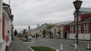 Kolomnas historiska centrum.