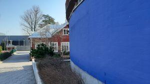 På Finno skolas område finns en förskola, ett dagis och ett eftis.
