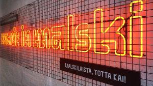 Made in Malski -logo seinässä Malski-keskuksessa Lahdessa.