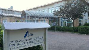 sercicecenter