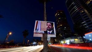 Supporterplakat i Beirut.