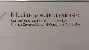 Dörren till konkurrens- och konsumentverket.