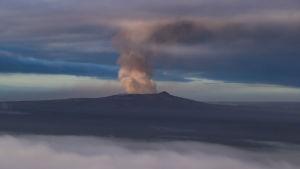 Den 1247 meter höga vulkanen Kilauea är en av de fem vulkaner som tillsammans bildar störön Hawaii.
