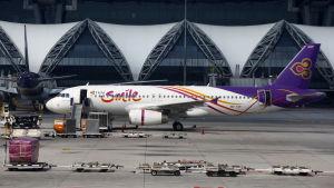 Den 18-åriga Rahaf Mohammed al-Qunun stoppade på Suvarnabhumi-flygplatsen i Bangkok då hon skulle flyga vidare till Australien för att ansöka om asyl