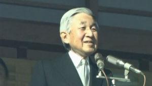 Japans kejsare Akihito 76 år.
