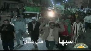 Demonstrationer i Libyen