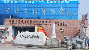 Kinas enda sexmuseum.