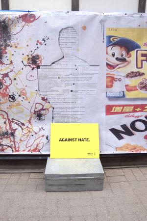 Amnesty international på världen i byn.