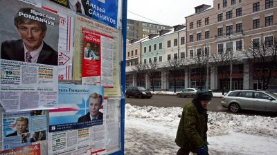 Presidentval i Vitryssland