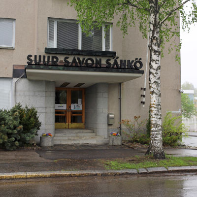 Suur-Savon Sähkön toimitilat Mikkelissä.