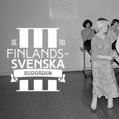 De tio finlandssvenska budorden 3