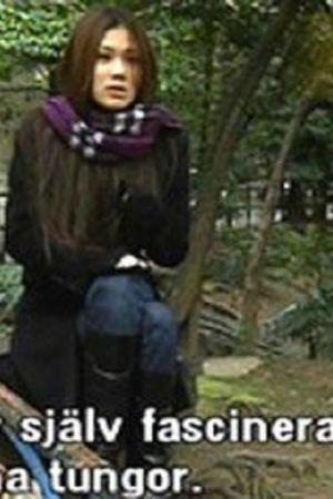 Den japanska författaren Hitomi Kanehara