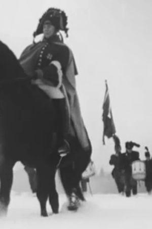 Officer till häst följt av en arme