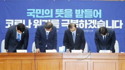 Det styrande Demokratiska partiets ledare tackade för jordskredssegern med en gemensam djup bugning.