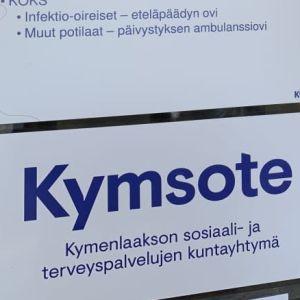 Ingång till sjukhus som hör till samkomunen Kymsote.