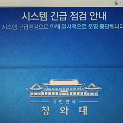 25. kesäkuuta otetteu kuvankaappaus Etelä-Korean presidentintoimiston verkkosivusta. Sivusto oli väliaikaisesti pois käytöstä hakkereiden iskun vuoksi.