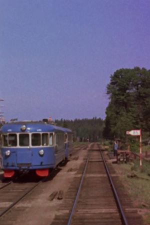 Tåg på landsbygden, 1960-tal
