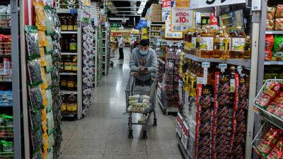 Supermarket i Peking, Kina