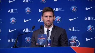 Leo Messi presenterades som PSG-spelare.