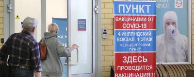 En bild från en coronavaccineringsstation i S:t Petersburg.