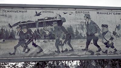 Neuvostoliittolainen propagandajuliste Viipurissa 30.8.1941.