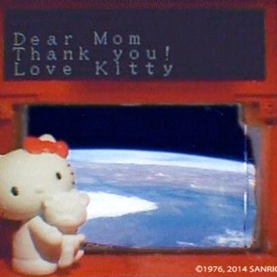 Hello Kitty avaruudessa.