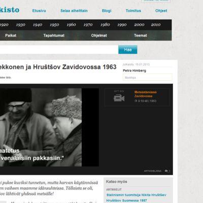 Kuva Elävän arkiston verkkosivuilta.