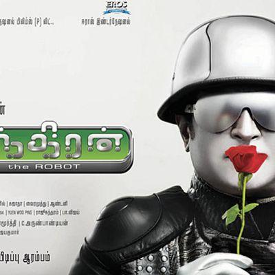 Tamilinkielinen elokuvajuliste