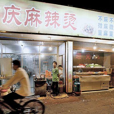 Kiinalainen katuruokakioski iltavalaistuksessa