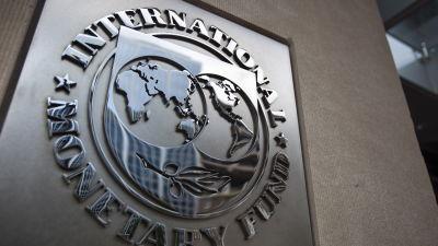 IMF:s huvudkontor i Washington DC