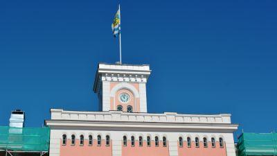 Rådhuset i Lovisa renoveras.