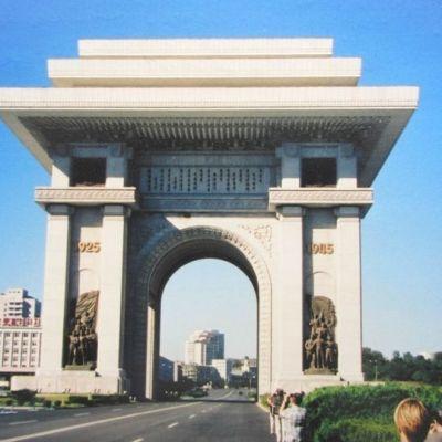 Riemukaari Pohjois-Korean Pjongjangissa.