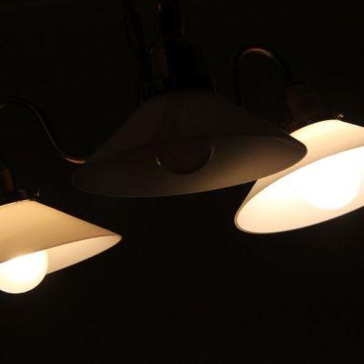 hämärät valot