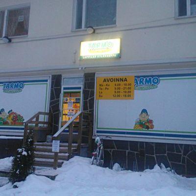 Kärkölän ovet sulkenut kyläkauppa.