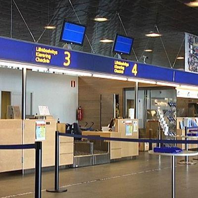 Tikkakosken lentoasema