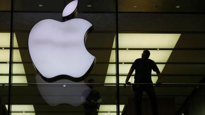 Applen myymälä Frankfurtissa Saksassa
