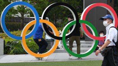 Olympiska ringarna i Tokyo.