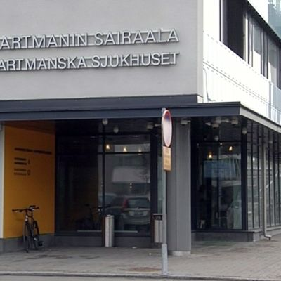 Haartmannin sairaala