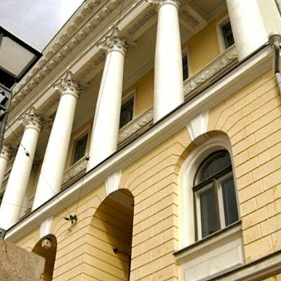 Valtioneuvoston linna Senaatintorin laidalla Helsingissä.