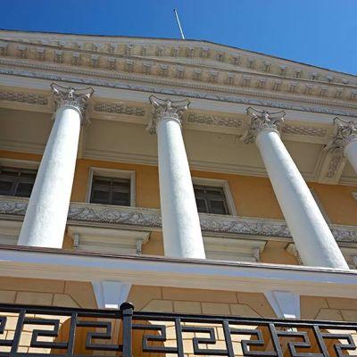 valtioneuvosto